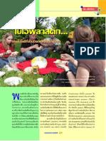 BTID- Bioplastic.pdf