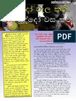 Phenomenal advantages of eating Jack fruit .pdf