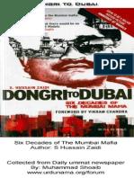Dongri To Dubai Novel Pdf