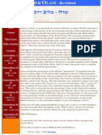 Seder Olam revised is a PDF copy of referenced web page