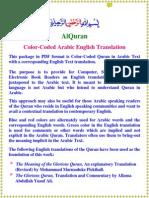 Color Coded Al-Quran, Surah 1 to 20