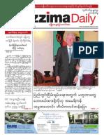 mizzimanewspapervol2no26-15-11-2013