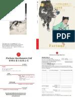 20131123_3.pdf