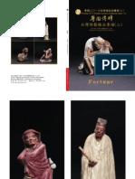 20131128_1.pdf
