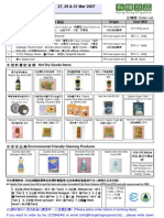 organic veggies order form for 27 29 31-Mar-07 v2