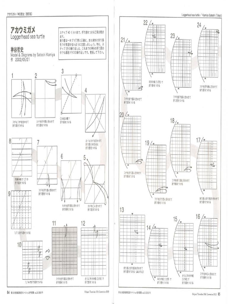 66  satoshi kamiya diagrams