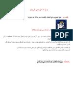 (تعلم عمل برنامج ملتميدا شرح كامل بقلم (أحمد فراس نبيل