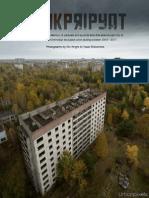 Dark Pripyat - The abandoned city near Chernobyl
