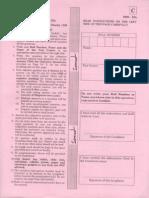 IIT JAm 2009 Mathematics Paper - Aryan Classes