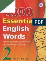 English Words 2