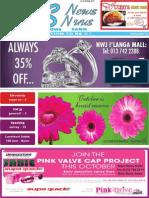 GPS News 25 Oct Edition 13
