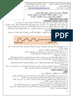 devoirs surveillé 1 PC 2007- 2008