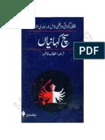 Such Kahanian by Altaf Fatima - Urdulibrary.paigham.net