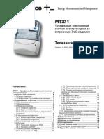 Tech MT371