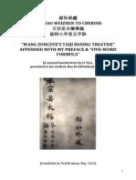 For Hao Weizhen to Cherish Handwritten by Li Yiyu