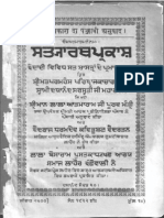 SP Punjabi.pdf