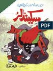 Shairoon Aur Adeebon Kay Scandals-Lahore-2002