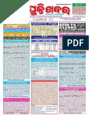 Nijukti Khabar 16 - 22 November 2013 | Identity Document | Telemedicine