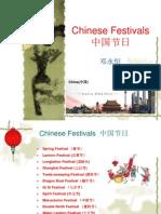 Chinese Festivals - Spring Festival