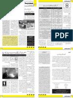 OHS Bulletin Magzine
