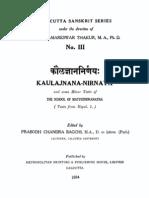 Kaulajñānanirṇaya