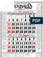 Mathrubhumi Panchangam 2015 Pdf