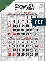 2009 Mathrubhumi Calendar