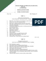 Fluid Dynamics question paper