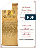Karma Vipak Samhita Part 5 - Ajay Sharma