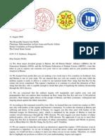 Open Letter to Senator Jim Webb