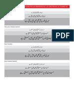 InPage Professional Version 3 Nastaleeq Font Samples