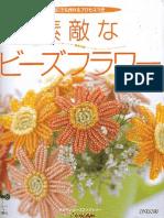 Ondori Flores ebook