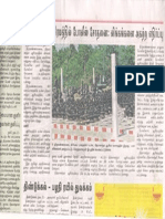 Nithy Removed Deities and 1008 Lingams in Tiruvannamalai Temple - Dinamalar