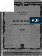 Stravinsky Le Sacre Du Printemps (Full Score)
