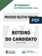 Edital br0108
