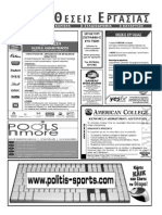Politis 12-11-2013