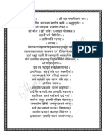 pratyangira-kavacham