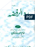 Radd-Ur-Rafiza by Imam Ahmed Raza Khan Barelvi (Barelvi Fatwa of Apostasy against Shia)