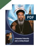 Fr Bishoy Bushra - A Genuine Paternity and a Living Gospel