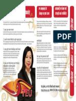 AU Recruitment Leaflet