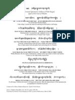 Yeshe Tsogyal-Quintessence Sadhana