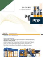 ( Dongyue ) Concrete Block Machine Catalogue