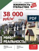 №44web.pdf