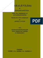 Kama Kala Vilasa of Punyananda Arthur Avalon