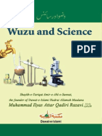 Wuzu and Science