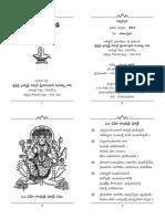 Gayathri saHasRam Telugu