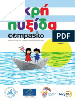 Compasito, Μικρή Πυξίδα Οδηγός Δραστηριοτήτων για τα ανθρώπνα δικαιώματα