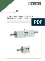 6215839.pdf