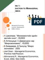 Managerial Economics Lecture 1