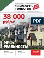 №44_web.pdf